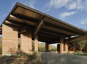 Gateway Trailhead – McDowell Sonoran Preserve